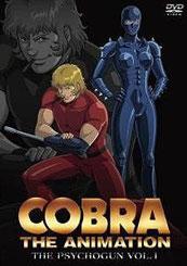 コブラ、好きだったなぁ^^