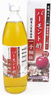 有機玄米黒酢と、りんご酢とバーモント酢をブレンドしたのが「バーモント酢一子相伝」です。