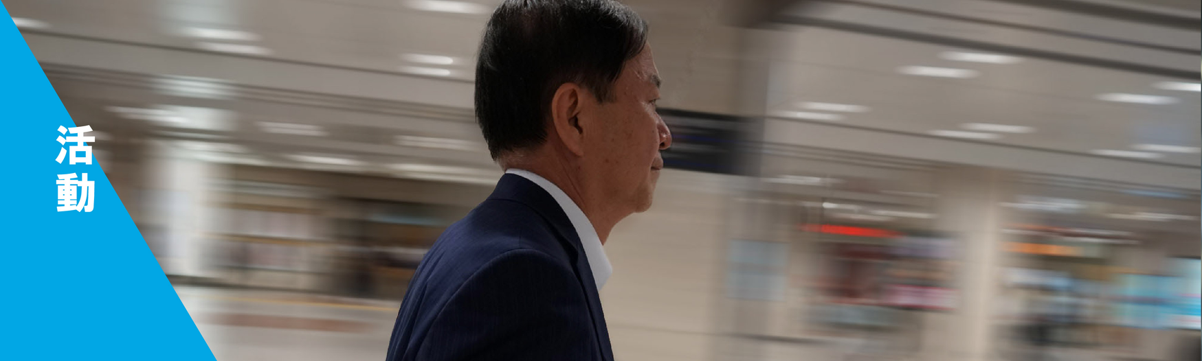 川上明彦弁護士_