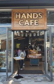 ハンズカフェ