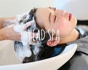 横浜 元町 石川町 美容室 ヘッドスパ 髪質改善 透明感 求人 ヘアメイク