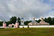 Ибердский Александро-Невский Софрониев монастырь