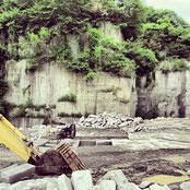 芦野石採掘場