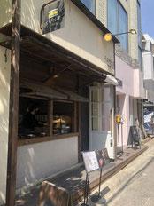 ⑤左手に卵サンド専門店(くもサンド)があり、通過します。 約100m直進