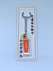 加佐登神社:土鈴
