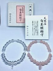 加佐登神社:日本武尊祈願絵馬