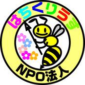 NPO法人はちくりうすロゴ 蜂のがやりを持って花と共にいる画