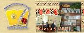Кам'янець-Подільська МЦБС бібліотека-філія №3