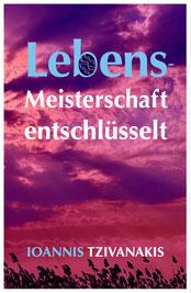 Aufmerksamkeitsberatung - Ioannis Tzivanakis - Buch