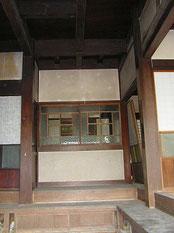 再生前の玄関