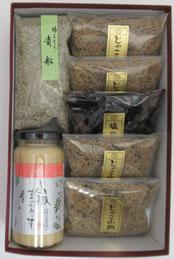 京の玉手箱