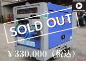デンヨーDAT-300LS#5682158 2012年製1,643h