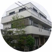 個人住宅塗装リフォーム