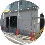 倉庫棟新築工事