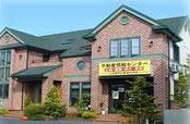 【君津市/外箕輪】上総都市計画株式会社