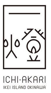 いちあかり Ichiakari logo