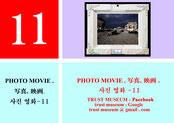 PHOTO MOVIE . 写真映画 . 사진 영화 . 11