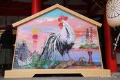 生田神社の大絵馬