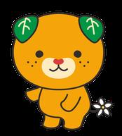 愛媛県イメージアップキャラクター みきゃん 許諾番号 203077