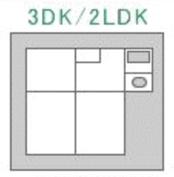 3DK/2LDK 間取り図