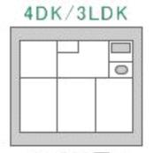 4DK/3LDK 間取り図