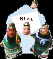 悠々自適に参りま候 ブログ 三国志 にゃんたれママ 粘土人形
