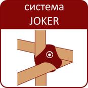 Торговая система JOKER: металлическая труба и соединители для создания торгового и выставочного оборудования