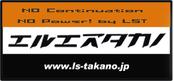 レジャースペース・タカノ LSタカノ エルエスタカノ
