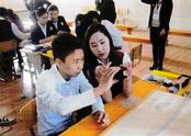 Experimental class instruction for teachers