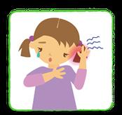 大阪府 堺市 泉ヶ丘 耳鼻科 耳鼻咽喉科 しまだ耳鼻咽喉科 中耳炎