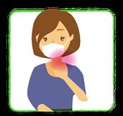 大阪府 堺市 耳鼻科 耳鼻咽喉科 しまだ耳鼻咽喉科 咽頭炎 扁桃炎 のどの痛み