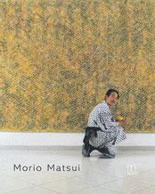 松井画伯の図録