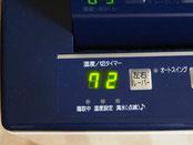 開始時に、除湿機での湿度は72%でした。