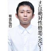 大阪梅田カラオケレッスン教室