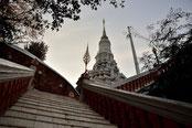 Stupa von Phnom Oudong