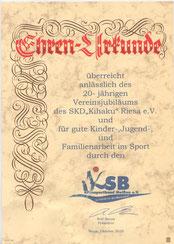 Ehrenurkunde des Kreissportbundes Meißen für gute Kinder-, Jugend- und Familienarbeit