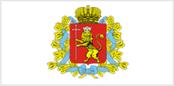 Департамент по Культуре Администрации Владимирской области