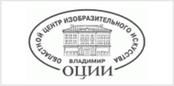 """""""Центр пропаганды изобразительного искусства"""""""