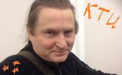 Петр Ефимов