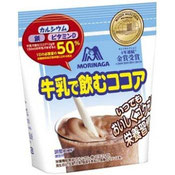 森永製菓「牛乳で飲むココア」