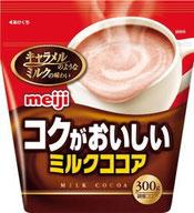 明治「コクがおいしいミルクココア」