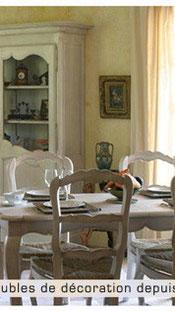 白いマホガニー家具