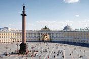 """Photo album """"St. Petersburg"""""""