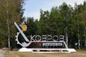 "Photo album ""Kovrov"""