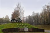 "Photo album ""Smolensk"""