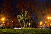 """Photo album """"Novomoskovsk"""""""