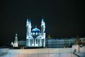"""Photo album """"Kazan"""""""