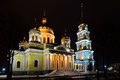 "Photo album ""Rybinsk"""