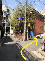 ④約10m進み、1つ目の路地を右折