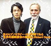 催眠療法の世界的権威Dr.ニーヴス博士と当オフィス代表撮影